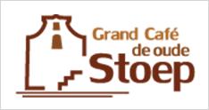 grandcafe vlieland